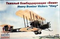 Бомбардировщик VickersVimy