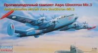 Противолодочный самолет Авро Шеклтон Mk.3