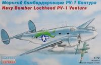Морской бомбардировщик LockheedPV-1Ventura