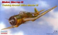 Учебно-тренировочный самолет Майлс Мастер III