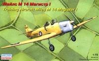Учебно-тренировочный самолет Майлс М-14 Магистр I