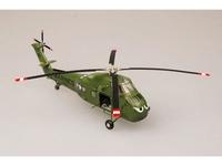 Вертолет Marines UH-34D YP-20