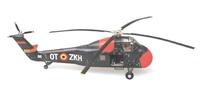 Вертолет H-34 Chostaw ВВС Бельгии