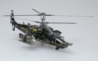 """Вертолет Ka-50 """"Werewolf"""" ВВС России, №318"""
