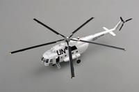 Вертолет United Nations Russia №70913