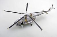 Вертолет Mи-17 ВВС России