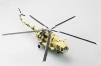 Вертолет Ми-17 Чехия ВВС № 0826