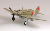 Истребитель Mig-3 Porkryshkin, 1941/1942