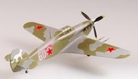 Истребитель Hurricane MK11 835 609 IAP 1942