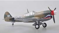 Истребитель P-40M China 1945