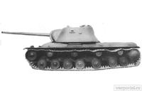Советский тяжелый танк КВ-3