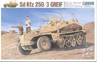 Склеиваемая модель полугусеничного бронетранспортёра SD KFZ 250/3 GREIF