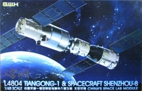 Китайская космическая лаборатория Module Tiangong-1 с космическим кораблем Shenzhou-8