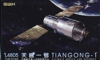 Китайская космическая лаборатория Module Tiangong-1