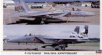 """Набор для сборки 2 истребителей F-15J Eagle """"30th / 50th Anniversary"""""""