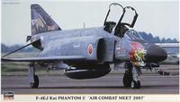 "Истребитель F-4EJ Kai Phantom II ""Air Combat Meet 2007"""