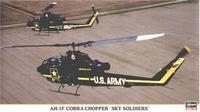 Ударные вертолеты AH-1F Cobra Chopper Sky Soldiers