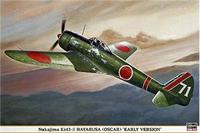 Истребитель Nakajima Ki-43-II Hayabusa OSCAR (Early Version)