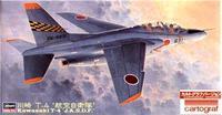 """Японский дозвуковой учебно-тренировочный самолет Kawasaki T-4 """"J.A.S.D.F."""""""