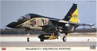 "Истребитель Mitsubishi F-1 ""8SQ Special Painting"""