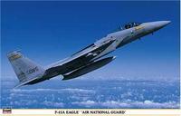 """Истребитель F-15A Eagle """"Air National Guard"""""""