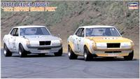 Автомобиль Toyota Celica 1600GT 1972 Nippon Grand Prix