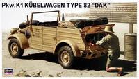 Автомобиль Pkw.K1 KUBELWAGEN TYPE 82 DAK