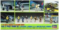 HA35008 WWII PILOT FIGURE SET (JAP, GER, US, BRITISH PILOT FIGUR