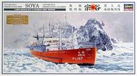Антарктическое исследовательское судно