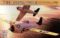 Палубный истребитель F4F-3 Wildcat (early )