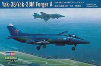 Модель самолета Як-38/Як-38М