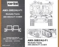 Пластиковые траки для AMX-30B2/AU-F1