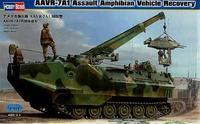 Эвакуационная машина-амфибия AAVR-7A1
