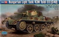Венгерский легкий танк 43M Toldi III (C40)