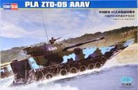 Бронетранспортер PLA ZTD-05 AAAV