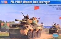 Истребитель танков PLA PTL02