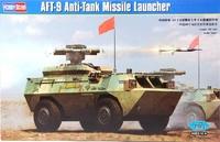 Противотанковая пусковая установка AFT-9