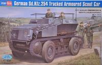 Немецкий гусеничный бронированный автомобиль разведчик Sd.Kfz.254