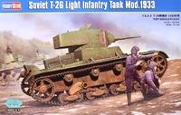 Танк T-26 образца 1933 г.