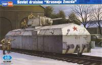 """Советская бронедрезина """"Красная Звезда"""""""