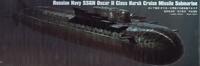 Подводная лодка  SSGN Oscar II