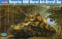 Венгерская ЗСУ 40M Nimrod