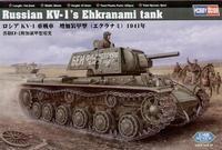 Советский танк КВ-1 с экранами