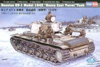 "Russian KV-1 Model 1942 ""Heavy Cast Turret""Tank"