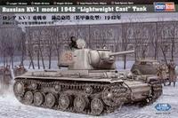 """Советский танк КВ-1 модель 1942 """"Lightweight Cast """""""
