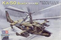 Русский вертолет Ка-50 Черная акула