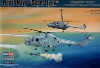 """Вертолет """"Super Lynx"""""""