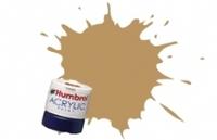 Краска водорастворимая HUMBROL желтая, горчичная (матовая)
