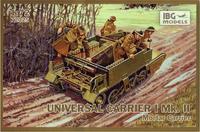 Бронетранспортер Mortar Carrier
