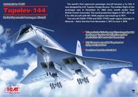 Туполев Ту-144 Советский авиалайнер